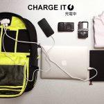 もうバッテリーがなくなったとは言わせない。充電機能付きノースフェイスのバックパック