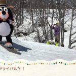 池の平スキー場の公式マスコットいけべいのパークライディング、でも衝撃の結末
