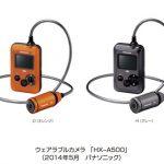 master-pieceとのコラボもあり!Panasonicの4K映像対応アクションカメラ「HX-A500」がリリース