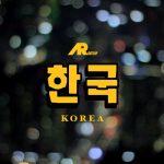 """韓国でもスキーは盛り上がってますね""""ARtrip Korea""""(動画あり)"""