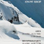 国内初となる「DAKINE SNOW SHOP」が期間限定で渋谷・原宿にオープン