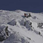 超絶パウダーでおもてなし!『Head Japan Trip 2015』