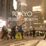 東京のどまんなかで?「Tokyo 渋谷区 – 8.02.2014」