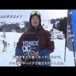 YONEXの2014-15モデルについて、青野令選手と子出藤選手が語っています
