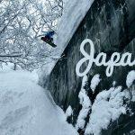 BIG HIPSによるジャパウムービー「JAPAN」