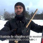 スノー忍者でゴザル!WOW7.08「SNOW NINJA」